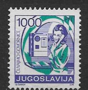 YUGOSLAVIA POSTAGE STAMP, 1988, MINT STAMP,  POSTAL SERVICES, TELEPHONE, 1000din