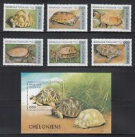 Togo 1996 Turtles Sc 1790-1795A Cplte  Mint Never Hinged