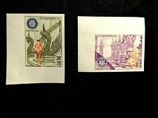 Laos Imperf Stamp Set Scott 214-215 Mnh Hard To Find Item
