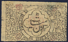 RUSSIA / UZBEKISTAN, KHOREZM 10=100000 rubles 1922, P.S1106