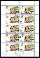 Echte Briefmarken mit Musik österreichische