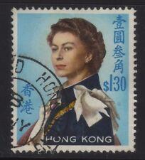 [JSC]1962 Hong Kong Queen Elizabeth Stamp Collection $1.30