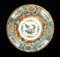 Stunning Vintage YT Decorated In Hong Kong Famille Rose Bread Plate
