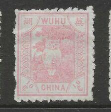 China Wuhu Local Post 2nd print 10c, mint hinged