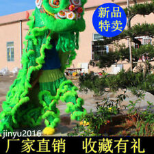 2017Dance mascot Costume wool Southern green Lion Chinese Folk art For two adult