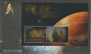 Canada 2016 FDC #2922 Star Trek (Lenticular) - Unused