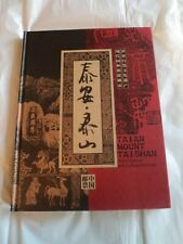 Mount Taishan Cultural Heritage and History Book - 111 total Chinese Stamps
