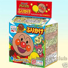 Anpanman Furikake 20 PCS Assort Pack Rice Seasoning Nagatanien Japanese Food New