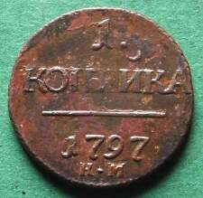 Russland 1 Kopeke 1797 KM Suzun Bitkin R1 selten nswleipzig