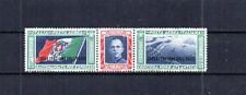ITALY 1933 SCOTT# C49 BALBO'S TRANS-ATLANTIC FLIGHT. UNUSED, MINT, NEVER HINGED.