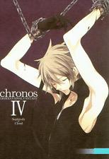 Dissidia Final Fantasy 7 VII YAOI Doujinshi kiki Sephiroth x Cloud Chronos IV