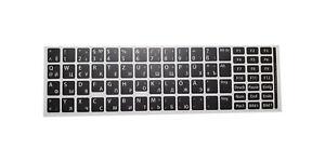 Deutsch-Russische Tastatur-Aufkleber schwarz WEISS, NEU