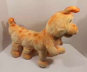 Grubby Caterpiller 1985 WOW Worlds of Wonder Teddy Ruxpin Interactive Very Clean