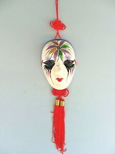 """Ceramic Wall Mask Hand Painted With Red Chinese Asian Tassel 7"""" High"""