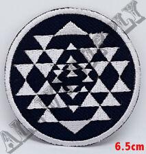 #272 Battlestar Galactica white Uniform iron/sew on embroidered patch UK Seller
