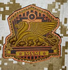 LION COPPER MILITARY ARMY   PVC RUBBER VELCRO® BRAND PATCH
