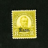 US Stamps # 666 VF OG NH Fresh Key Value Catalog Value $145.00