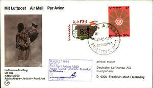 LUFTHANSA Erstflug 1st Flight 1984 Addis Ababa Jeddah Frankfurt Ethiopia Stamps