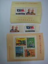 China Taiwan 1976 Stamps and sheet Set  MS  MNH