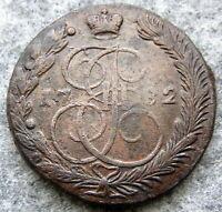 RUSSIA EKATERINA II 1782 EM 5 KOPEKS LARGE COPPER COIN