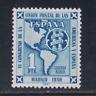 ESPAÑA (1951) SERIE COMPLETA EDIFIL 1091 SELLO NUEVO SIN FIJASELLOS MNH - LOTE 2