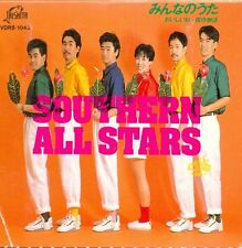 SOUTHERN ALL STARS 2TR JAPAN 3-inch CDS 1988 / RARE