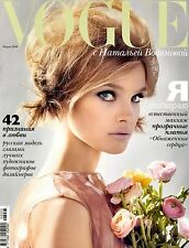 Natalia Vodianova VOGUE Russia #3 2008 Special Edition