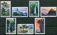 VR China Nr. 1711 - 1717 ** T.67 MNH postfrisch Lushan 1981 Michel 44,00 €