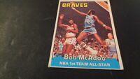 1975-76 Topps Basketball #10 Bob McAdoo Buffalo Braves / U NC - HOF -  EX