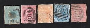 Mauritius 1878-80 5 stamps SG#85+87+93-94+96 used CV=37$