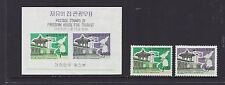 """KOREA  #491-492; 492A  STAMPS & S/S FREEDOM HOUSE"""""""
