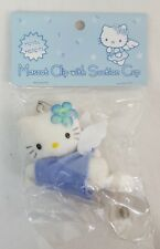 Vtg 2000 Sanrio HELLO KITTY Blue ANGEL Plush MASCOT CLIP-On Suction Cup Rare NEW