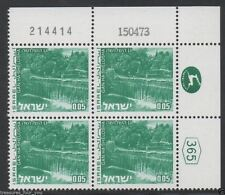 ISRAEL Landscape #462 GAN HA-SHELOSHA 0.05  Plate Block Stamp 15.04.73 / 214414