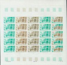 Níger, Aéreo. MNH **Yv 194(25). 1972. 100 f multicolor, hoja completa de veinti