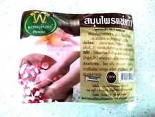 THAI HEALTH HERBAL FOOT BATH SOAK  AROMATIC THERAPY RELAXING HOME /SPA