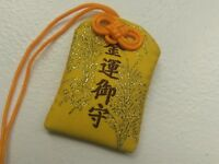 Good Luck Charm for Financial Success - Japanese Omamori - Golden Luck