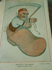 Nikita Tsar Paysan empêcheur de danser en rond...dessin de A. Barrère Art Print