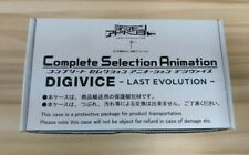 Digimon Adventure Complete Selection Animation DIGIVICE LAST EVOLUTION bandai