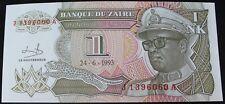 1993 | Zaire 1 New Likuta J1396060A Bank Note | Bank Notes | KM Coins
