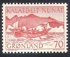 Greenland 1971 Rowing Boat/Sailing/Mail/Transport/Nautical/Boats 1v (n23804)