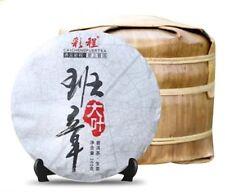 Organic 200g/piece Puer puerh tea Raw pu erh tea Pu'er tea Cake pu-erh Yunnan