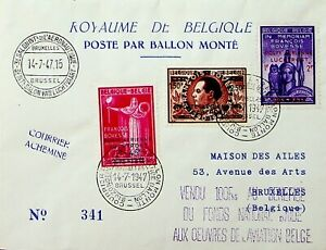 BELGIUM 1947 AVIATION: COMMEMORATIVE BALLOON FLIGHT COVER W/ 3v TO BRUSSELS