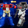 "JINBAO G1 Optimus Prime DF-04 DF04 DX9 Transformers 5"" Action Figure Kids Toys"