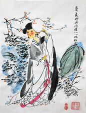 Hand Paint  watercolor  traditional Chinese painting of beautiful women signed