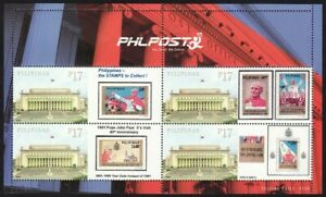 """Philippines SK – 2021 Pope John Paul II """"1980"""" instead of """"1981"""" Personalized MS"""
