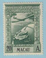 MACAO C12 AIRMAIL  MINT HINGED OG * NO FAULTS EXTRA FINE!