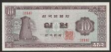 1962/65 South Korea 10 Won Note Unc