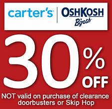 CARTER'S / OSHKOSH 30% off coupon code (Valid through January 30, 2021)