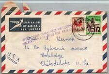 GP GOLDPATH: SOUTH AFRICA COVER 1963 AIR MAIL _CV685_P07