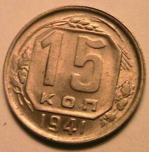 1941 Russia 15 Kopek Ch BU Lustrous Original WWII Russian Soviet USSR World Coin